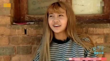 《变形计》20岁韩安冉自曝离婚,疑因老公出轨家暴,女儿仅8个月