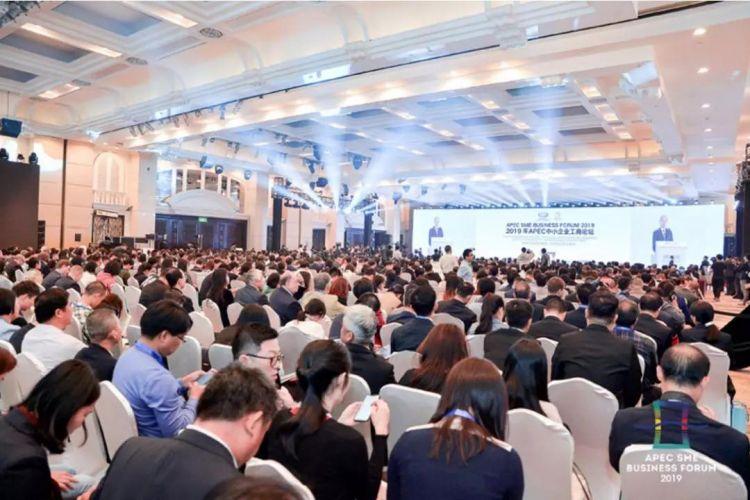 2019年APEC中小企业工商论坛在深圳召开