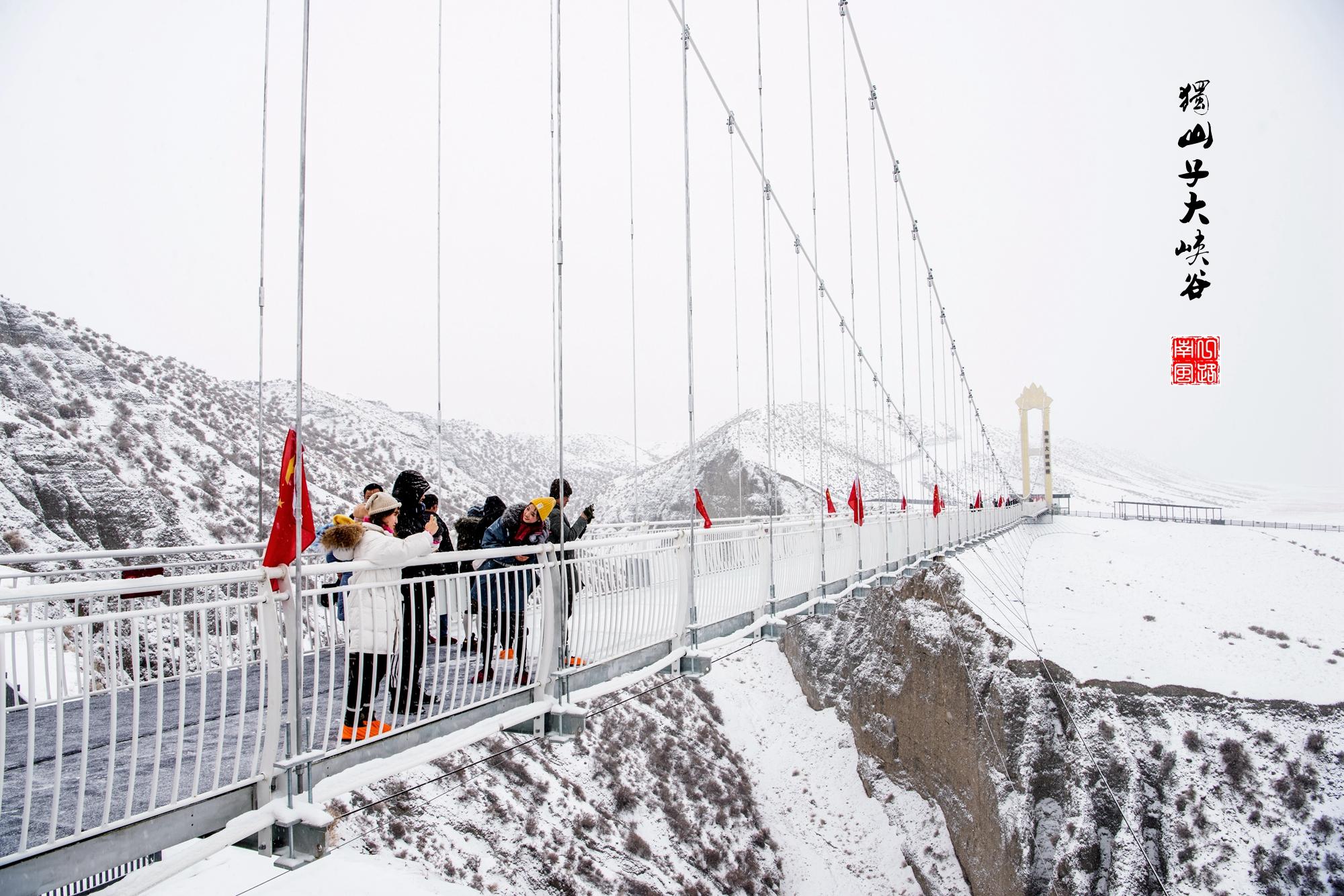 <b>中国最美独库公路,亿年奇观大峡谷,拥有新疆最高最宽的玻璃桥!</b>