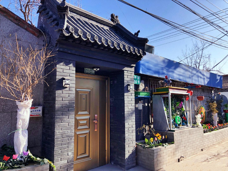 【地评线】2019年,北京城市副中心不平凡的开局之年