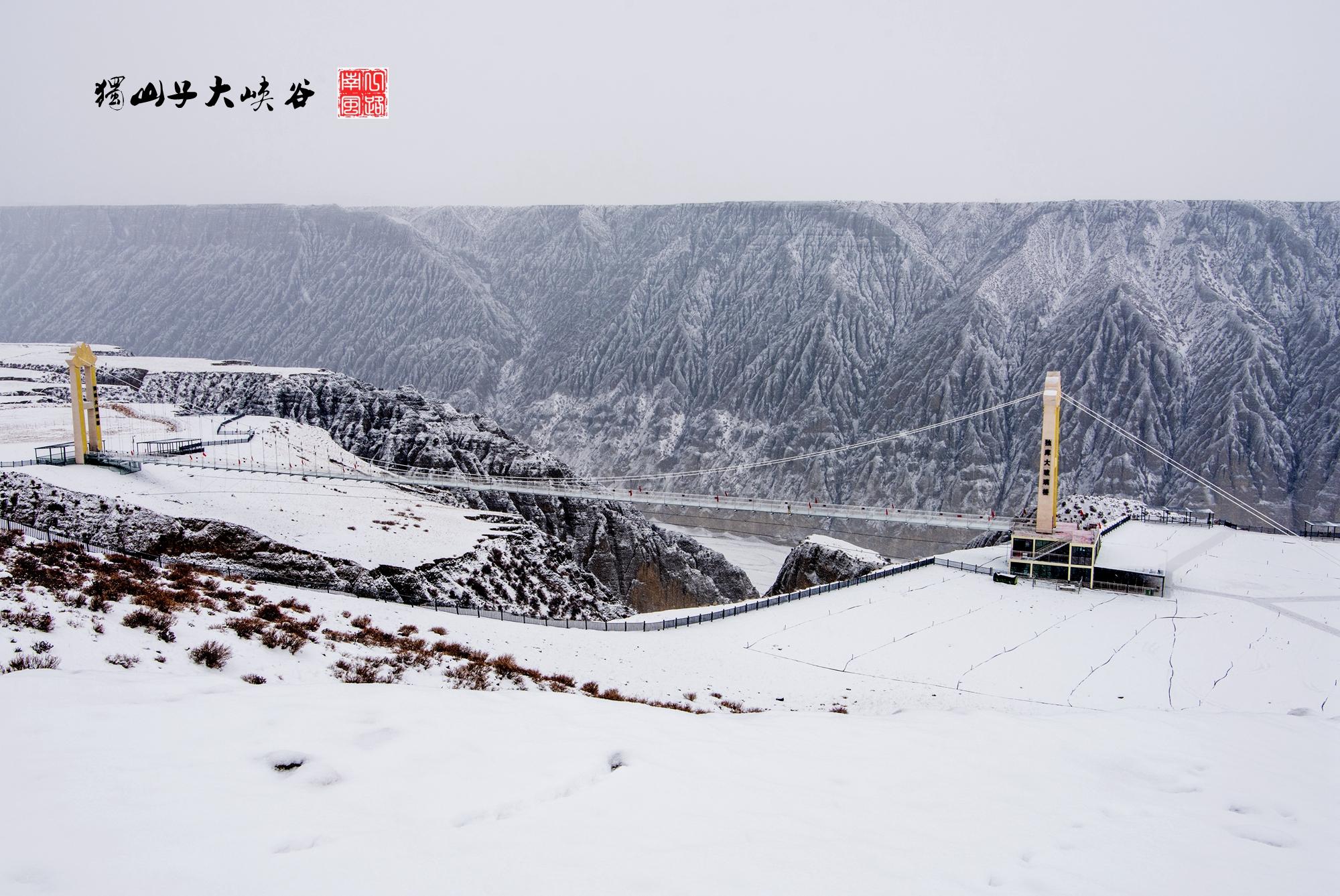 原创             中国最美独库公路,亿年奇观大峡谷,拥有新疆最高最宽的玻璃桥!