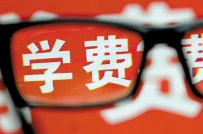 北京聚师课堂:研究生拖欠高额学费,应补上诚信教育-聚师网教育