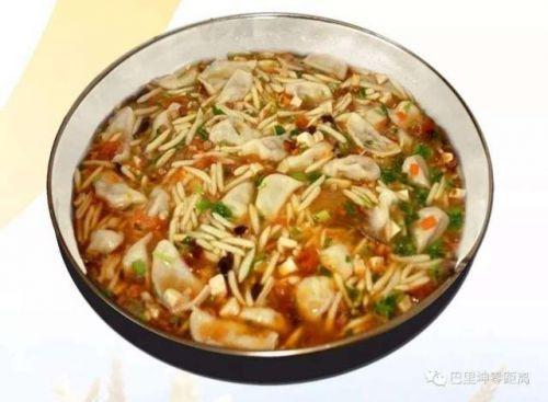 <b>雪沃新疆·最炫民族风丨巴里坤:一碗冬至饭,从古吃到今</b>