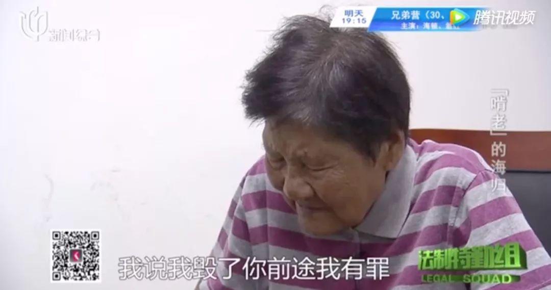 """48岁名校硕士宅家啃老:这个世界正在惩罚""""牺牲自己""""的父母!"""