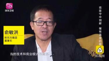 浙江大学在职硕士俞敏洪批教育公司跑路:教育