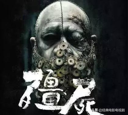 最恐怖的僵尸片_骷髅头骨图片 第14张