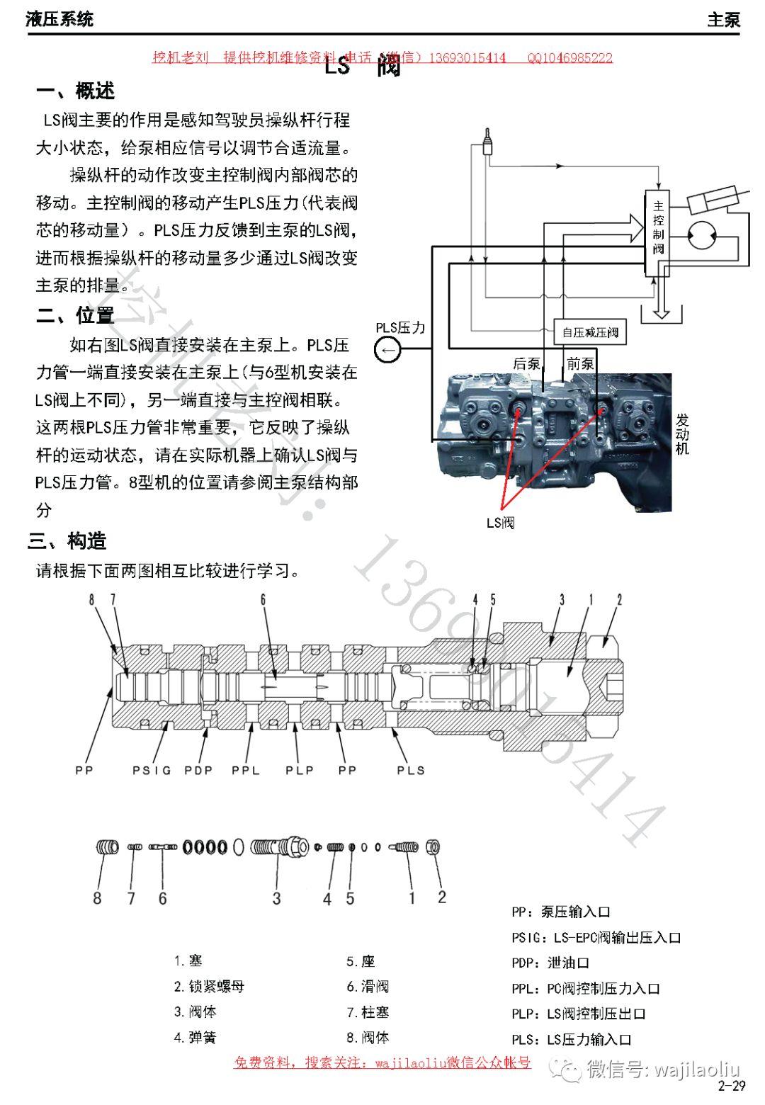 争压泵的原理_高压煤浆泵的工作原理