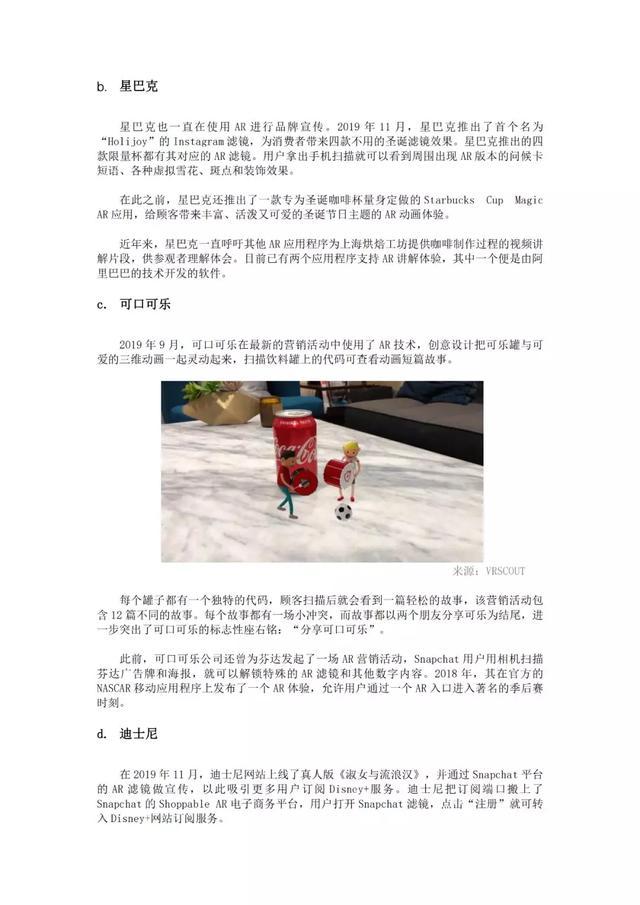 刘纪辉:今夏最流行元素怎能不是它!满城尽带小雏菊