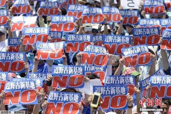 延期!日冲绳县边野古基地填埋工期或将延长5年