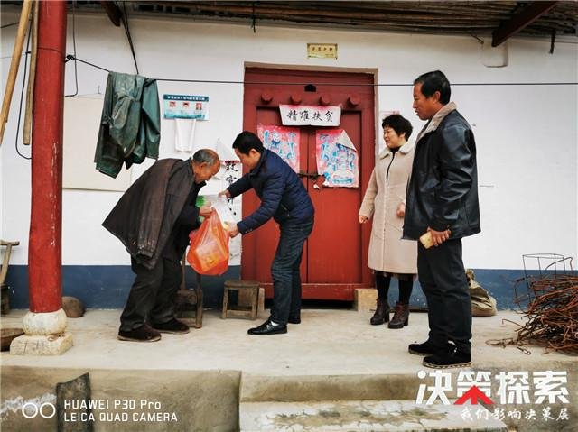 西峡县米坪镇:结对帮扶助脱贫,情暖寒冬赢民心
