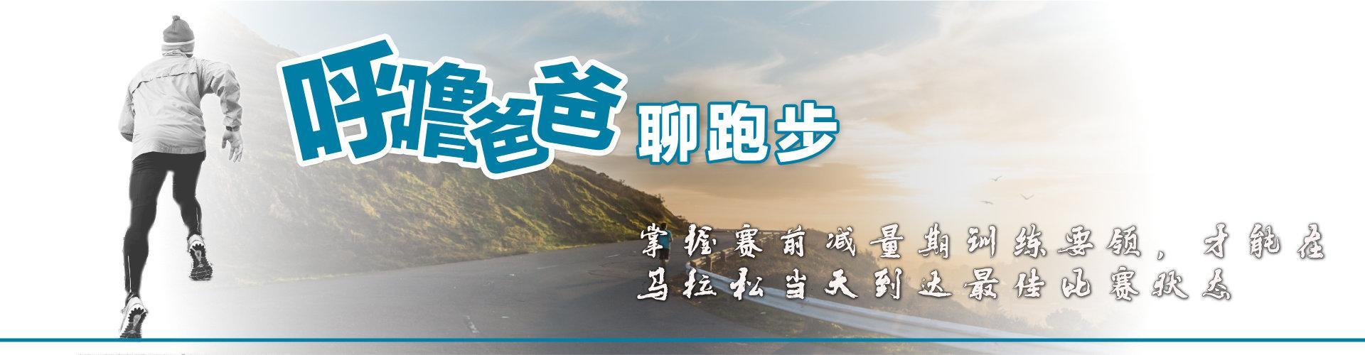新澳门萄京娱乐场官网 4