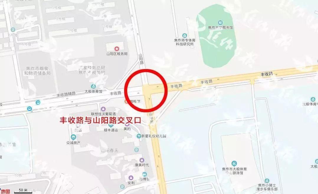 【894热点】焦作市城区新增六处电子监控设备,具体位置,主要抓拍什么?!(内附具体地图)