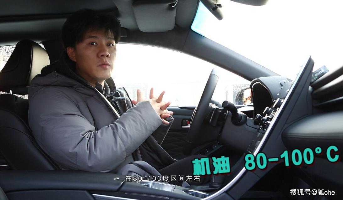 【狐che课堂】冬天不怎么开空调 怎么油耗还高了?