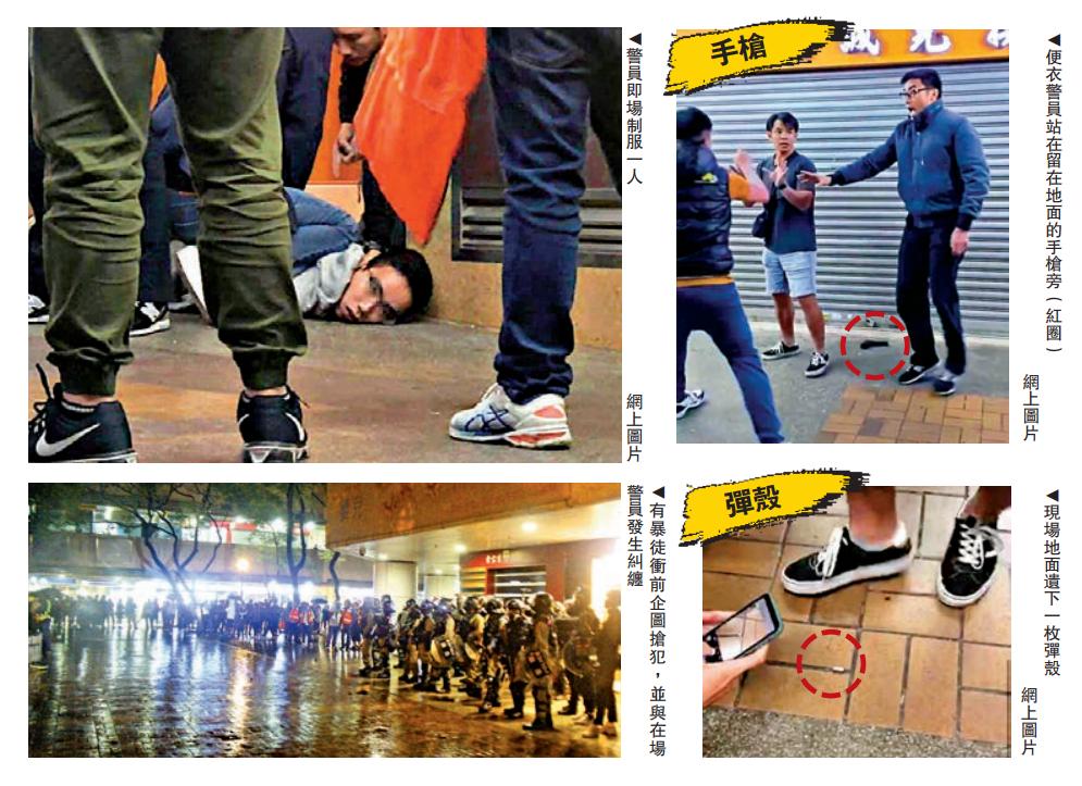 意图两次开枪袭击港警18岁暴徒被控3罪还押看管