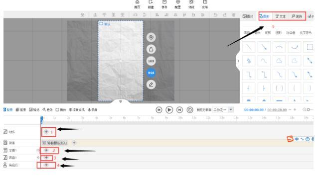 抖音手绘视频制作教程视频,学会手绘视频制作抖音视频号通吃!插图7