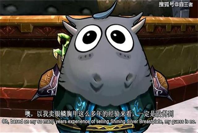 魔兽世界怀旧服:需求布衣的熊T,嘲笑混搭圣骑士是全需,滑稽吗