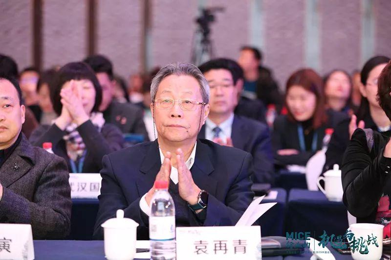 MICE   中国会奖产业发展峰会暨2019中国会奖专业委员会年会成功举办