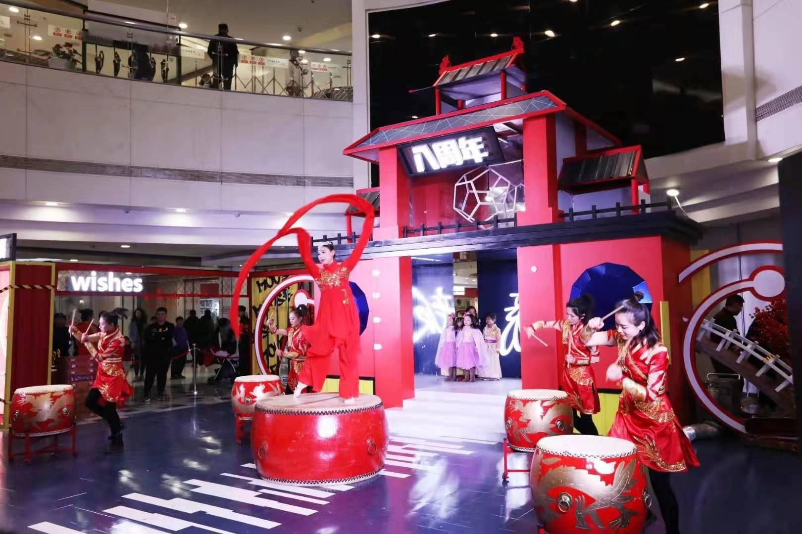 """新奥购物中心 8周年""""迎春纳福""""开启跨年之旅"""