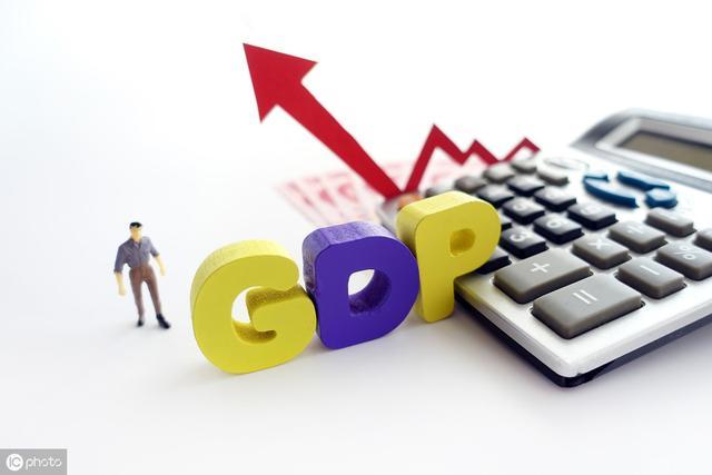 三季度美国经济总量_美国经济