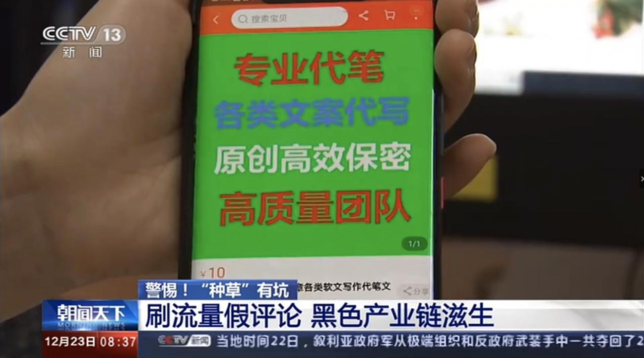 """游客慘跌六成 香港海洋公園宣布全員""""凍薪"""""""