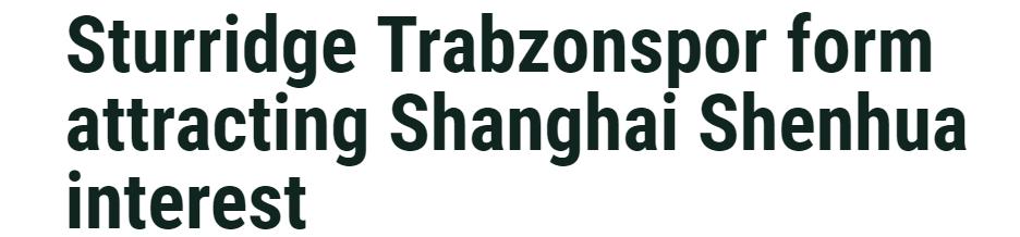 GIF-中国超新星一杆逆天斯诺克 逆转致胜