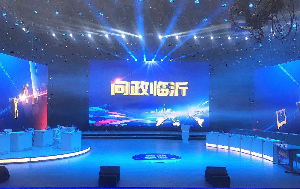 http://www.zgcg360.com/shumaguangdian/563924.html