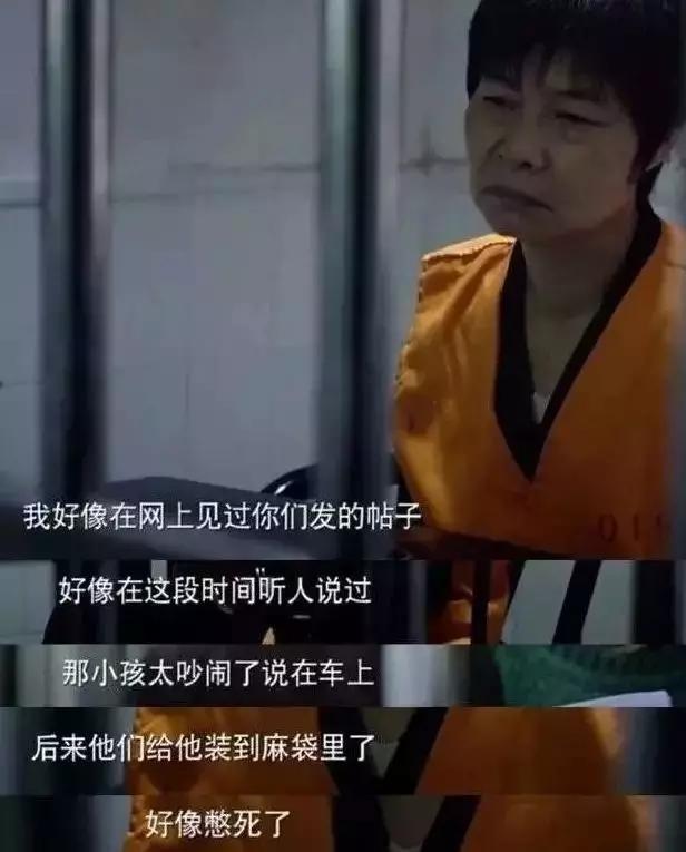 2岁女童上海火车站被强抢,人贩子:世界上就没有我拐不走的孩子