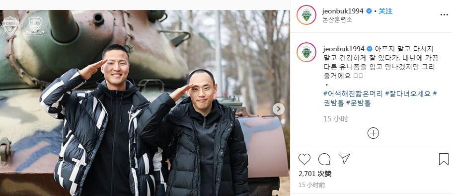 韩国皇冠海泰杯吴侑珍止步8强 李昌锡朴键昊升级