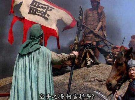 关羽大意失荆州:一场政治性事件的台前幕后 评史论今 第4张