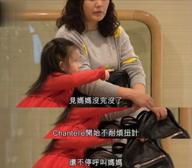 郭富城妻女现身,小22岁娇妻手提10万包包,刷老公的卡买万元外套 作者: 来源:猫眼娱乐V