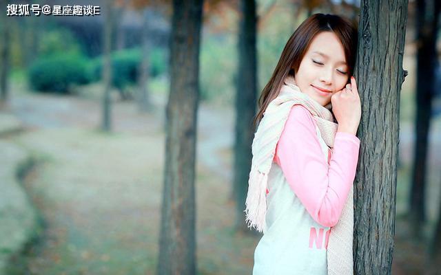 http://www.weixinrensheng.com/xingzuo/1329217.html