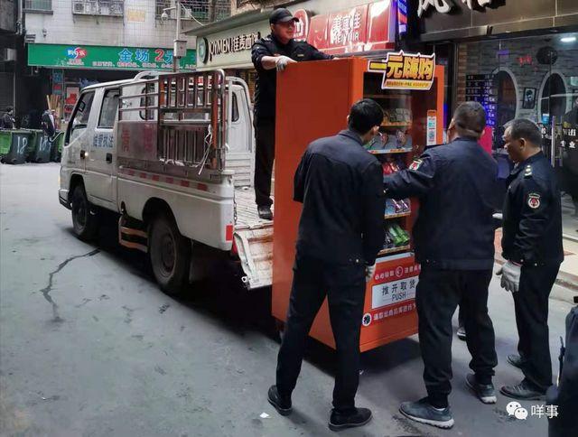 广州现无人贩卖机售烟,未成年人可买!记者查探后相关部门出手!