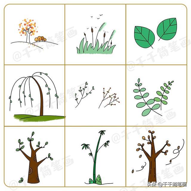 花草树木简笔画图片   日常用品小素材   日常用品简笔画图片   萌系小动物简笔画图片   小动物简笔画图片   花草树木小素材