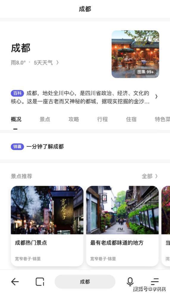 老外都追捧的新款神器,走遍中国都不怕!