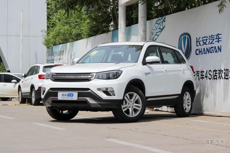 <b>长安CS75新增三款车型 售价为10.39-11.99万元</b>