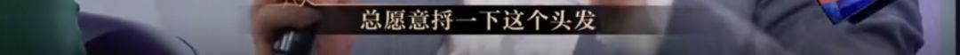 李诚儒,名演员,郭敬明,台词,段博文,声音,Sir,印象,李少红,赵薇,观点评论,李诚儒,郭敬明,许...