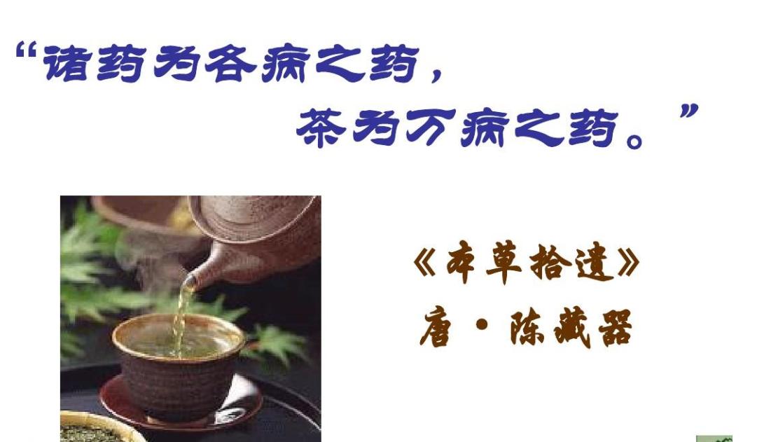 <b>茶叶含有咖啡因,含量比咖啡高,你还敢喝吗?</b>