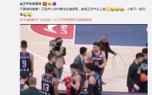 为难!女排决赛天津单局17⑵ 连得13分打懵上海