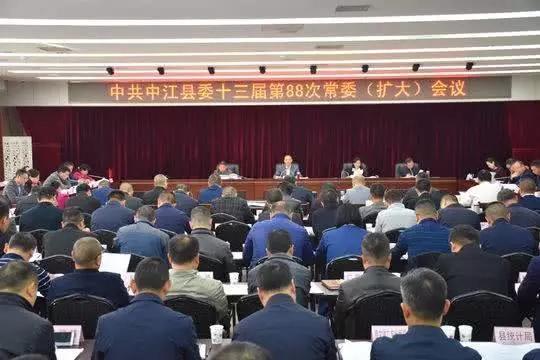 德阳乡镇干部拒为他人谋私利被诬告 县委开会帮澄清