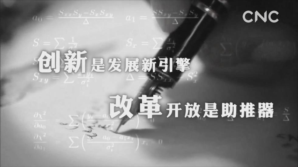 乐白家官网 1