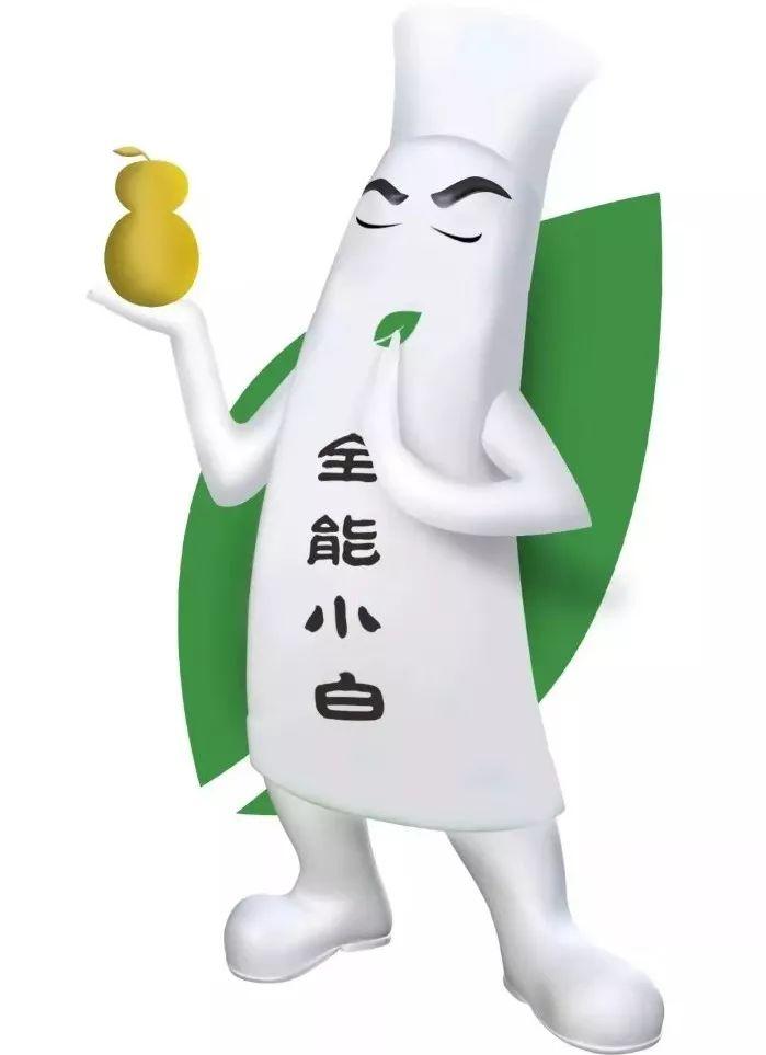 """2019 """"全能小白杯""""网球邦精英大赛(重"""