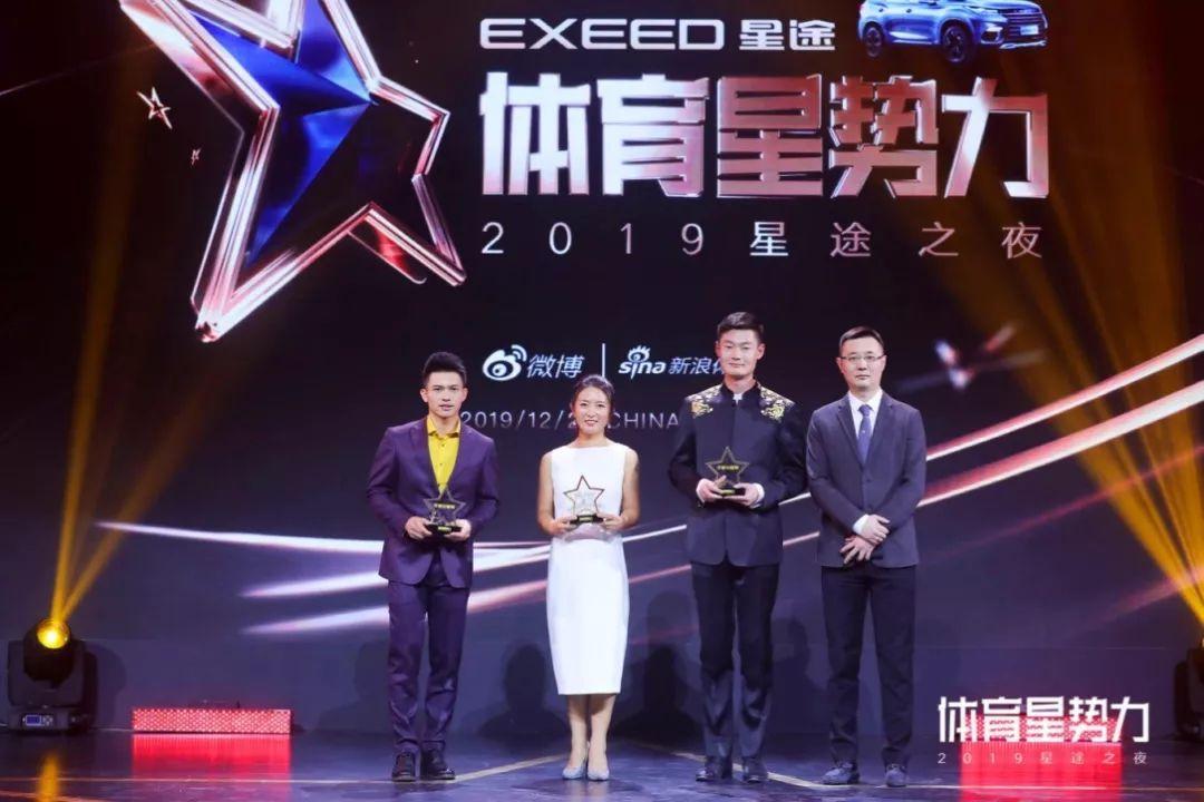 2020迎新春乓球联谊赛闭幕 宿世界冠军杨影助阵