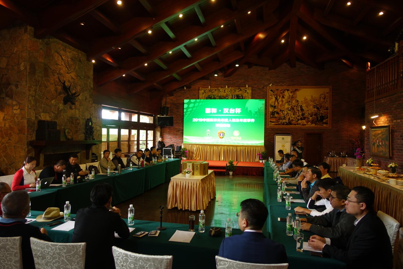 """""""国和·汉台""""中国高尔夫媒体联盟年度事件人物评选结束 自然高尔夫与王军当选"""