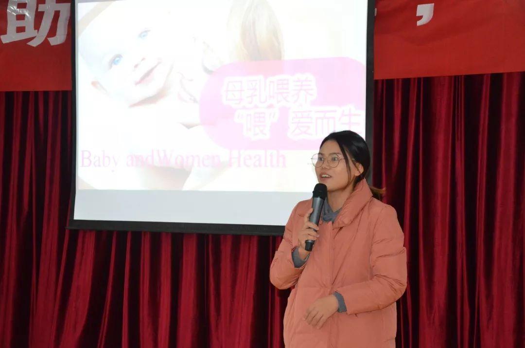 """县妇幼保健院""""助力父母,成功母乳喂养""""主题公益宣传活动圆满落幕"""