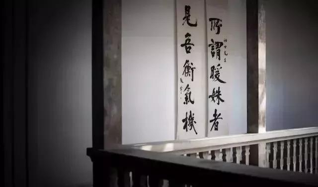 【艺术长廊】文人书房,名联24幅