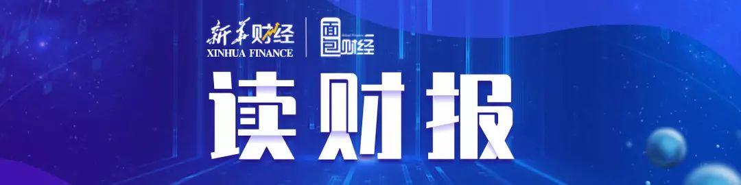 富力地产配售募资37亿港元,房企股权融资降杠杆会否成新趋势?