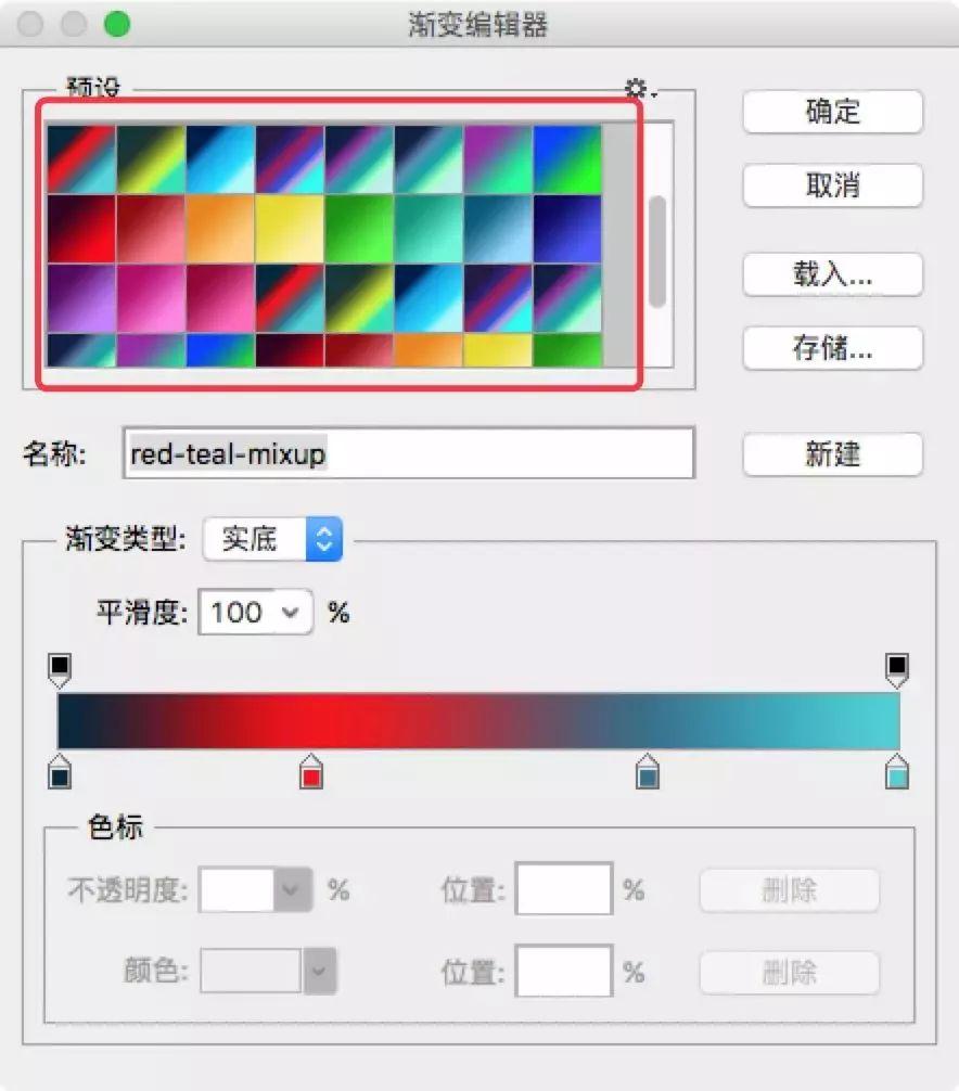 游戏图标素材ico