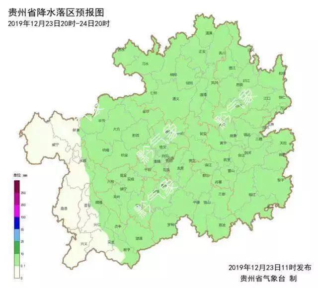 <b>雨夹雪!贵州又双叒叕将迎新一轮冷空气,不过也有好消息!</b>