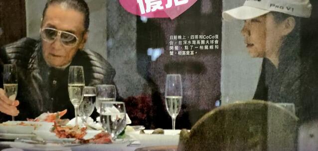 江苏电信测速83岁谢贤与34岁女友复合