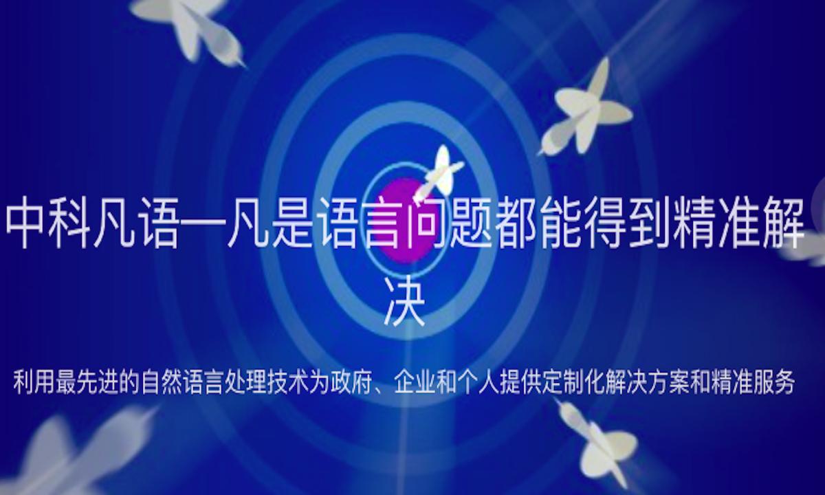 张筱雨人体艺术【首发】深耕多语言信息服务,